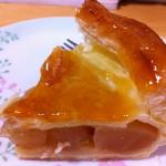 京都の洋菓子店バイカルのアップルパイ
