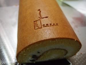 GOKAN(五感) お米の純生ルーロ 黒豆