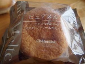 Chateraise(シャトレーゼ) シュークリーム
