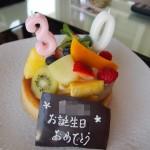 ホテルラ・スイート神戸ハーバーランドのお誕生日ケーキ (フルーツタルト)